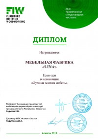 Диплом Furniture interior woodworking